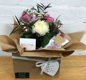 Special Occasion Gift Box 1